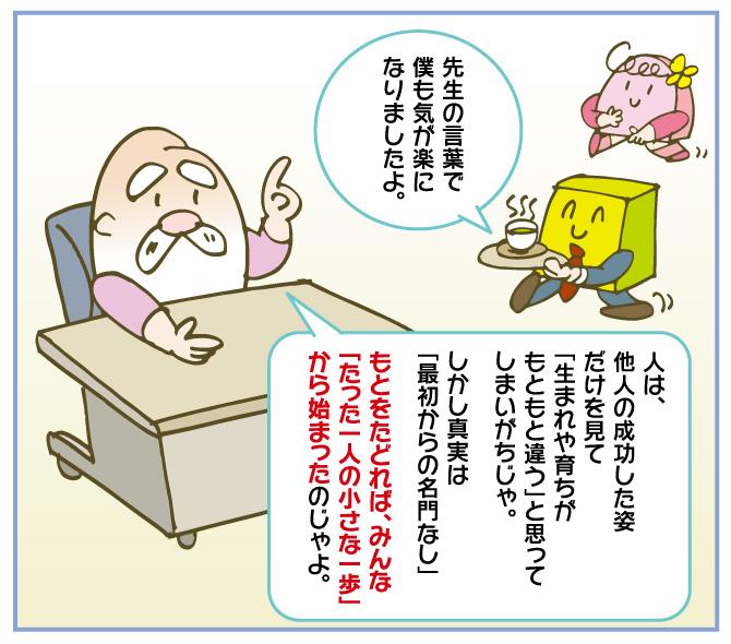 f:id:kawasimanobuo:20170920185906j:image:w640