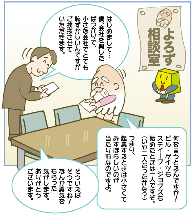 f:id:kawasimanobuo:20170920185914j:image:w640