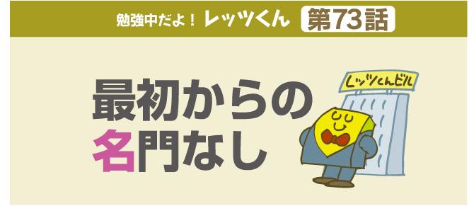 f:id:kawasimanobuo:20170920185918j:image:w640