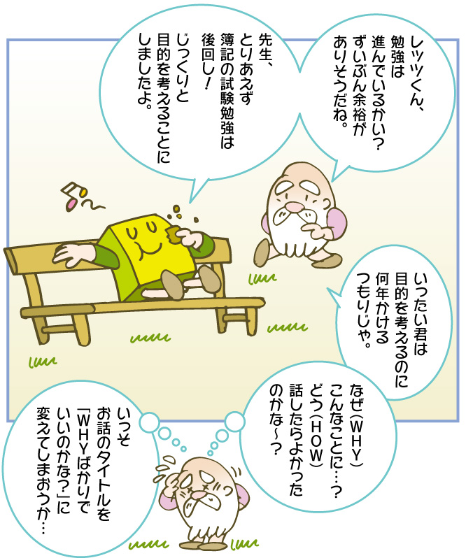 f:id:kawasimanobuo:20170929202443j:image:w640