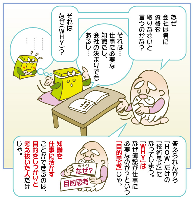 f:id:kawasimanobuo:20170929202446j:image:w640