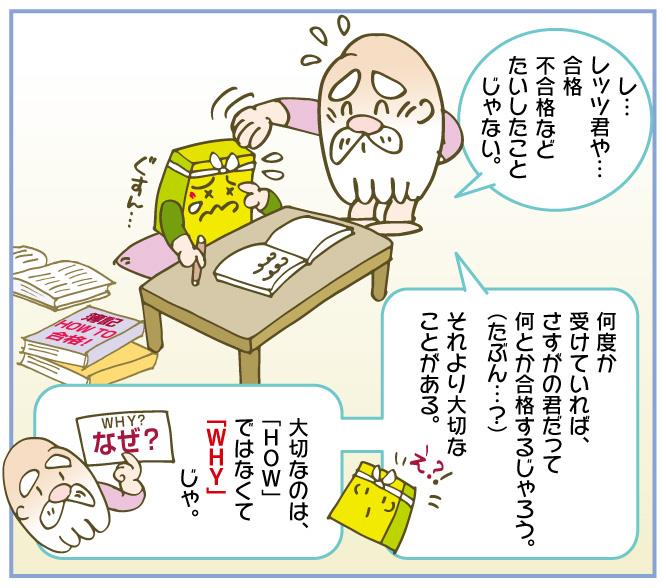 f:id:kawasimanobuo:20170929202450j:image:w640