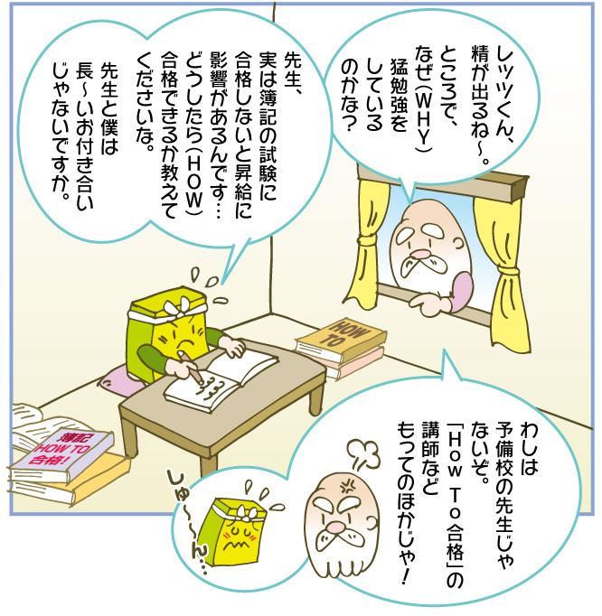 f:id:kawasimanobuo:20170929202457j:image:w640