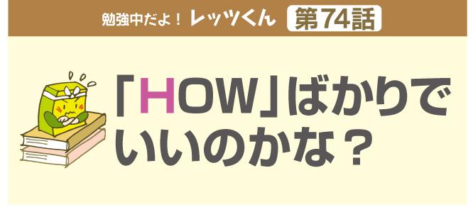 f:id:kawasimanobuo:20170929202500j:image:w640
