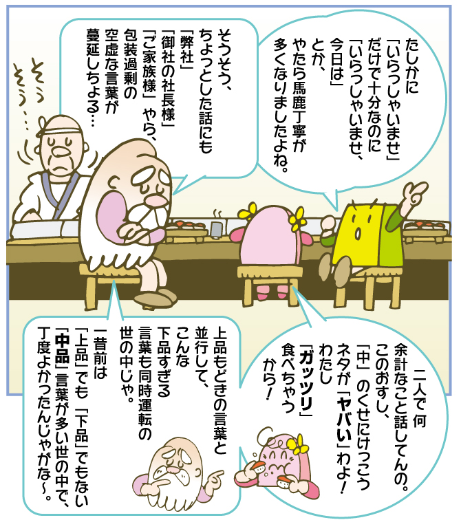 f:id:kawasimanobuo:20171030204359j:image:w640