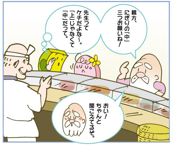 f:id:kawasimanobuo:20171030204410j:image:w640