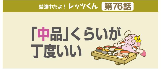 f:id:kawasimanobuo:20171030204413j:image:w640