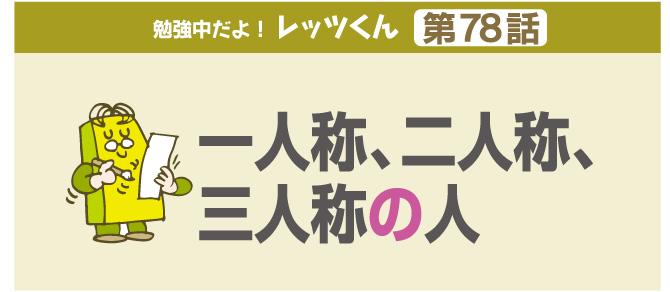f:id:kawasimanobuo:20171129201604j:image:w640
