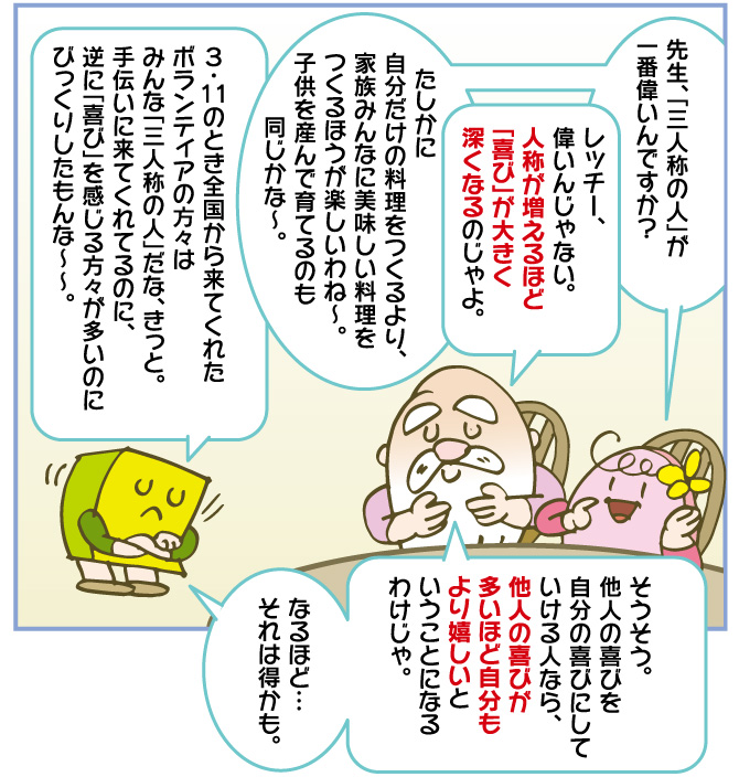 f:id:kawasimanobuo:20171129201654j:image:w640