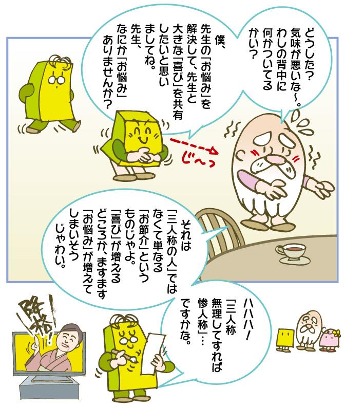 f:id:kawasimanobuo:20171129201709j:image:w640