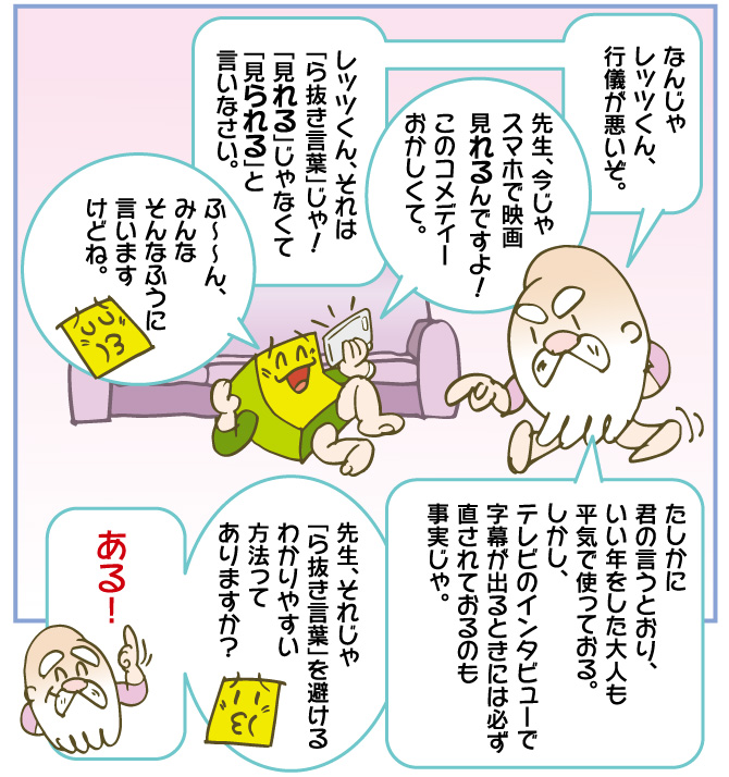 f:id:kawasimanobuo:20171215173217j:image:w640
