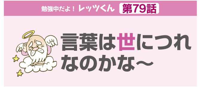 f:id:kawasimanobuo:20171215173221j:image:w640