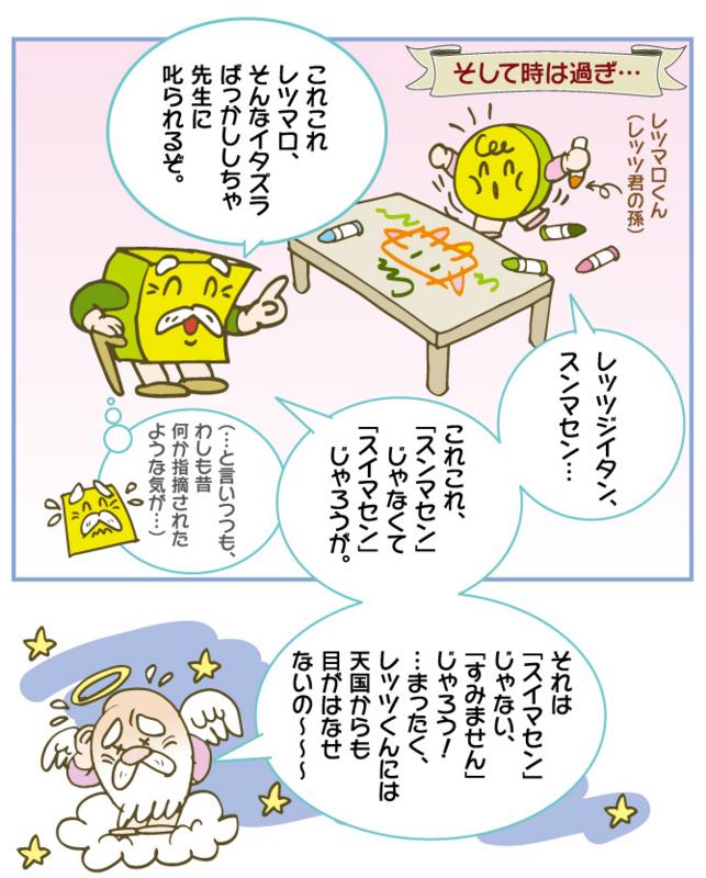 f:id:kawasimanobuo:20171215173309j:image:w640