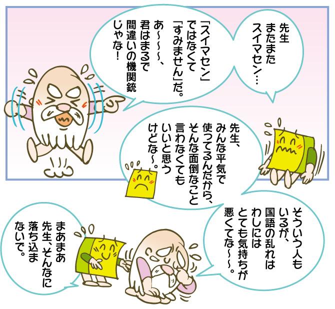 f:id:kawasimanobuo:20171215173312j:image:w640