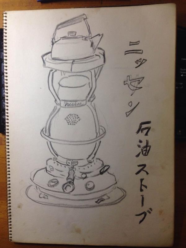 f:id:kawasimanobuo:20171222205527j:image:w640