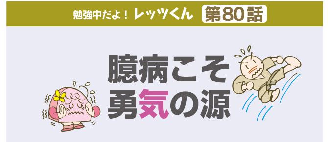 f:id:kawasimanobuo:20171229201514j:image:w640