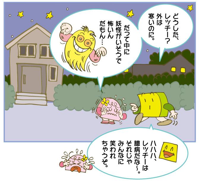 f:id:kawasimanobuo:20171229201554j:image:w640