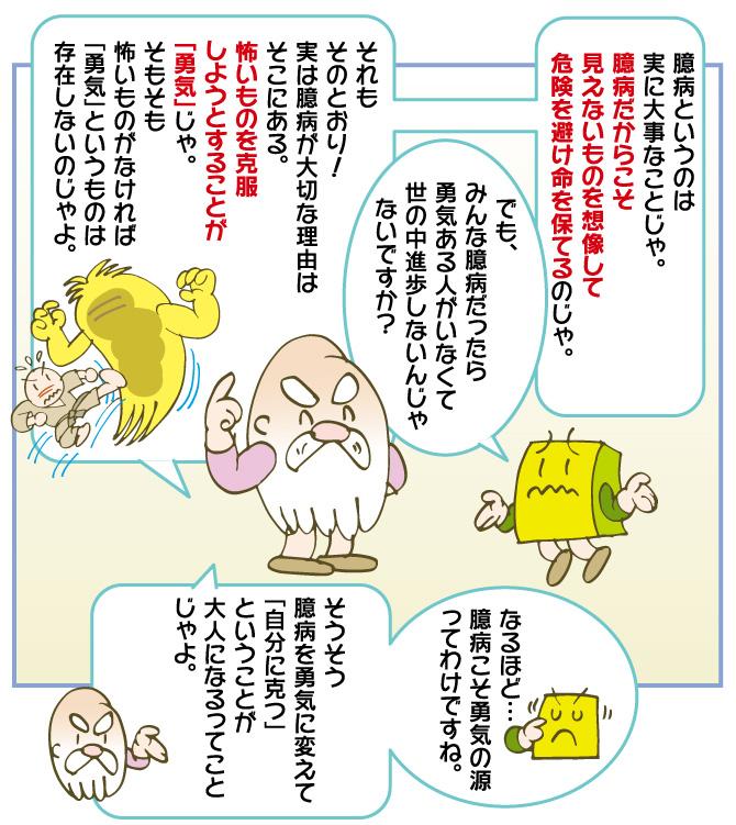 f:id:kawasimanobuo:20171229201733j:image:w640