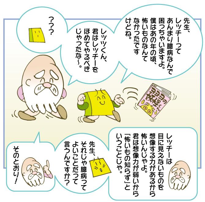 f:id:kawasimanobuo:20171231170423j:image:w640
