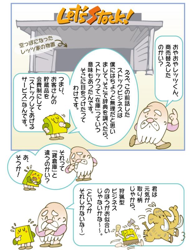 f:id:kawasimanobuo:20180118213103j:image:w640