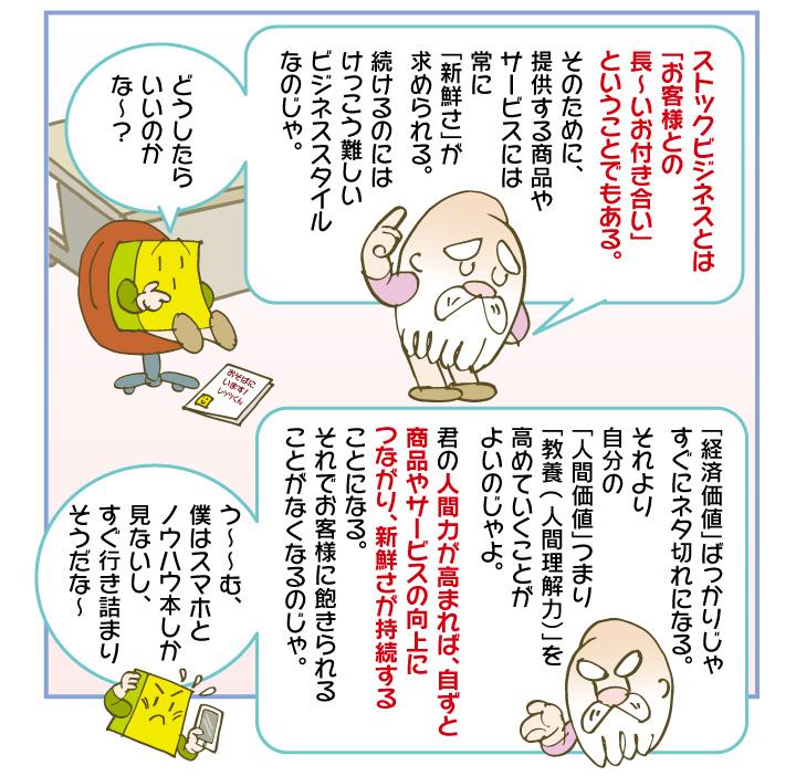 f:id:kawasimanobuo:20180118213108j:image:w640