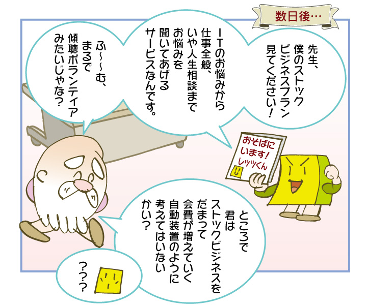 f:id:kawasimanobuo:20180118213111j:image:w640