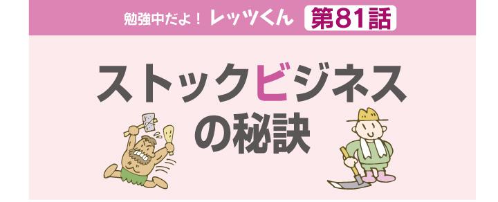 f:id:kawasimanobuo:20180118213124j:image:w640