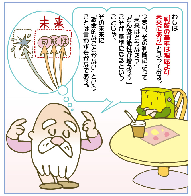 f:id:kawasimanobuo:20180307170634j:image:w640