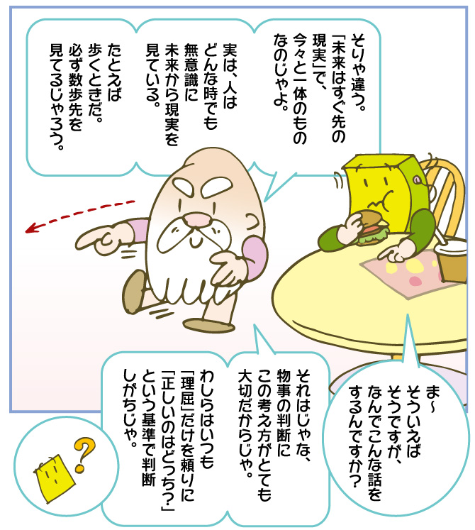 f:id:kawasimanobuo:20180307170640j:image:w640