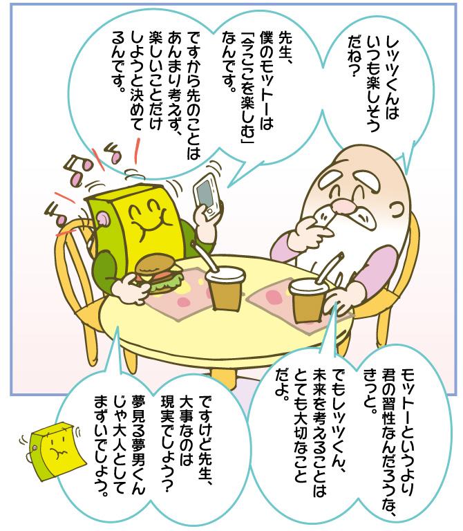 f:id:kawasimanobuo:20180307170643j:image:w640