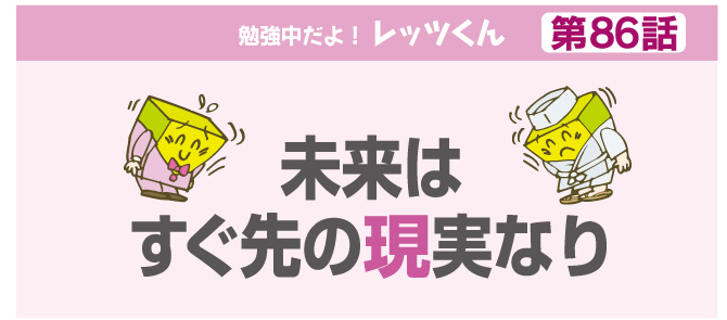 f:id:kawasimanobuo:20180307170646j:image:w640