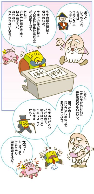 f:id:kawasimanobuo:20180330200701j:image:w640