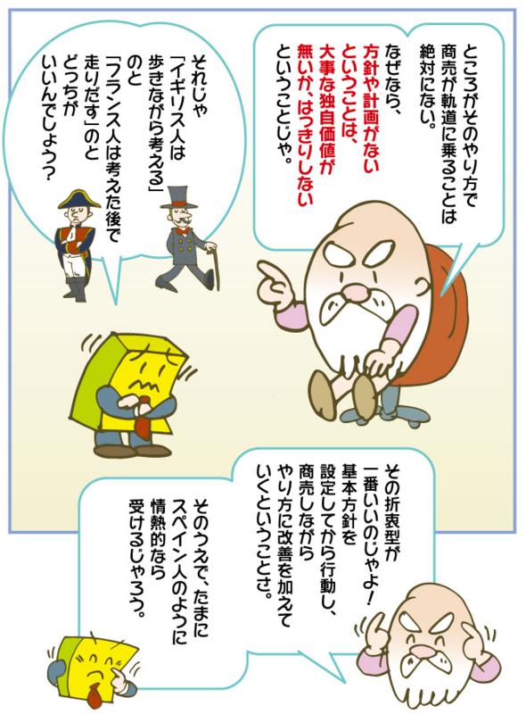 f:id:kawasimanobuo:20180330200704j:image:w640