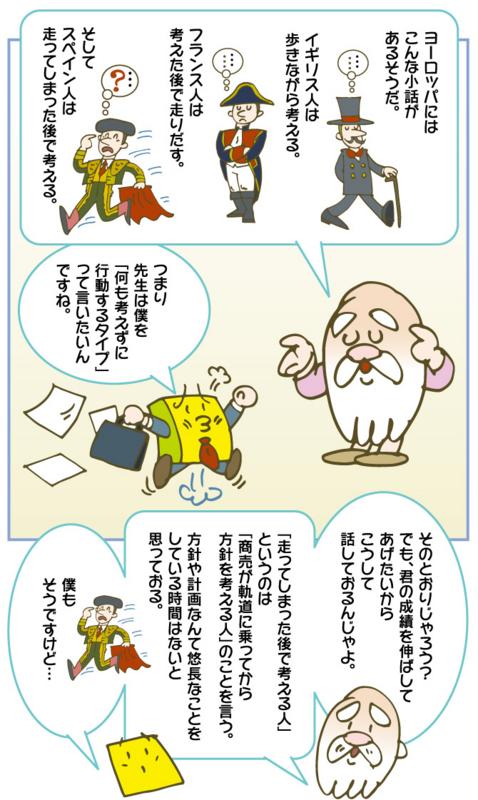 f:id:kawasimanobuo:20180330200707j:image:w640