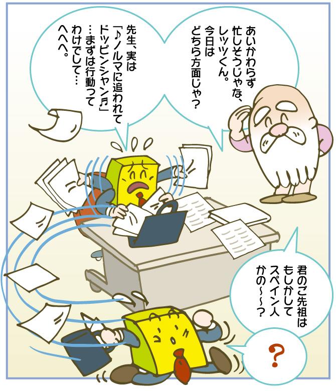 f:id:kawasimanobuo:20180330200710j:image:w640