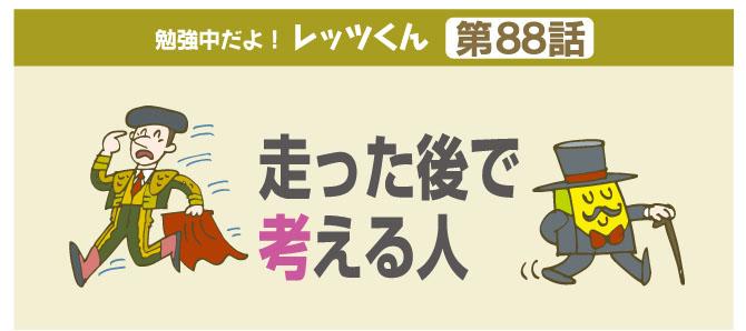 f:id:kawasimanobuo:20180330200713j:image:w640
