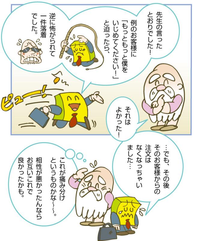 f:id:kawasimanobuo:20180404205200j:image:w640
