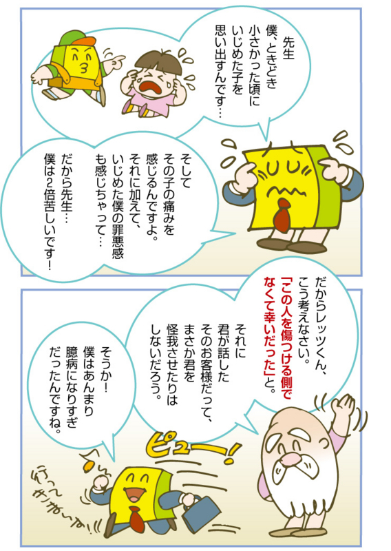f:id:kawasimanobuo:20180404205204j:image:w640