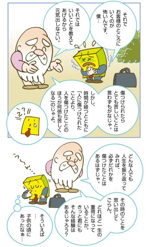 f:id:kawasimanobuo:20180404205207j:image:w640