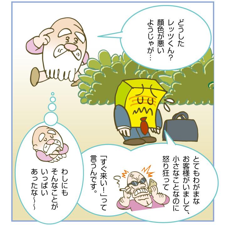 f:id:kawasimanobuo:20180404205211j:image:w640