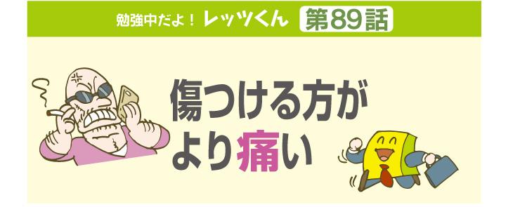 f:id:kawasimanobuo:20180404205214j:image:w640