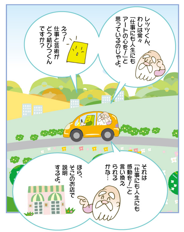 f:id:kawasimanobuo:20180505200457j:image:w640