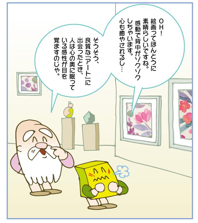 f:id:kawasimanobuo:20180505200501j:image:w640