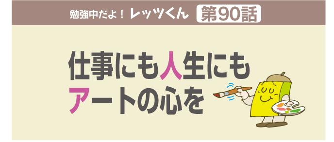 f:id:kawasimanobuo:20180505200505j:image:w640