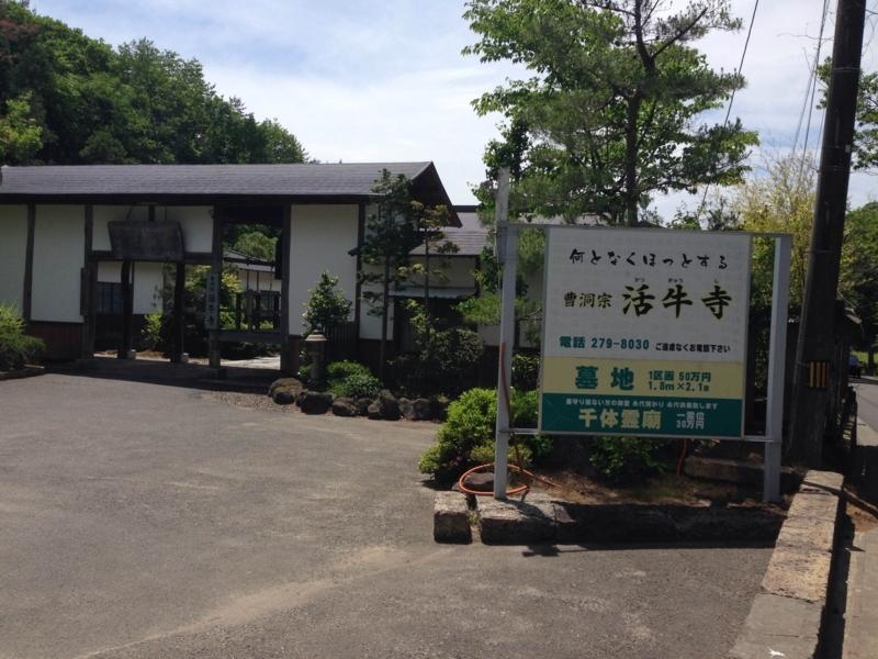 f:id:kawasimanobuo:20180605200042j:image:w420