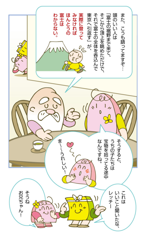 f:id:kawasimanobuo:20180703221344j:image:w640