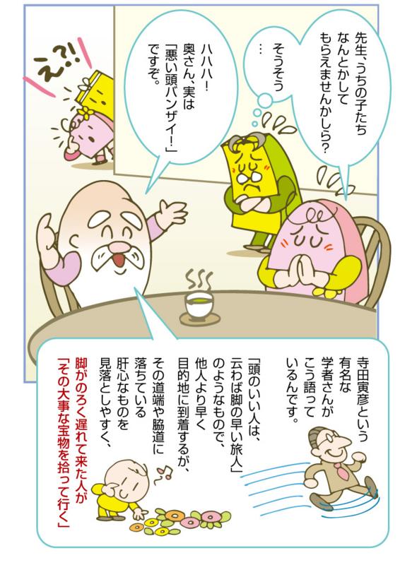 f:id:kawasimanobuo:20180703221349j:image:w640