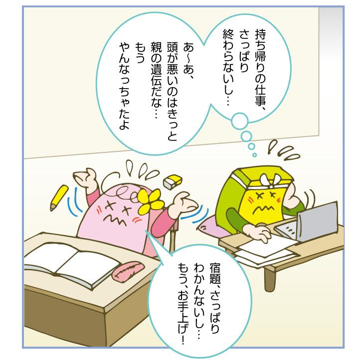 f:id:kawasimanobuo:20180703221352j:image:w640