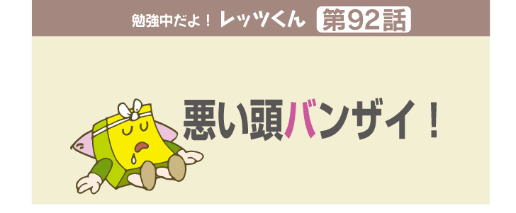 f:id:kawasimanobuo:20180703221355j:image:w640