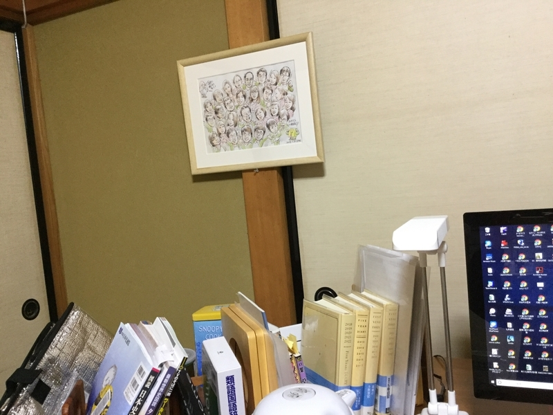 f:id:kawasimanobuo:20180930204334j:image:w640